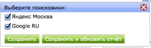 seumka-9